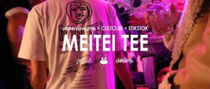 meitei_banner