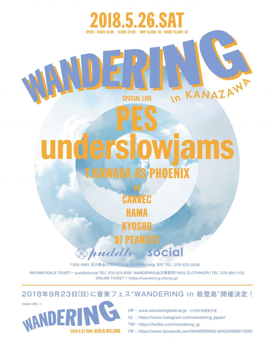 KANAZAWA_IG_v02-01