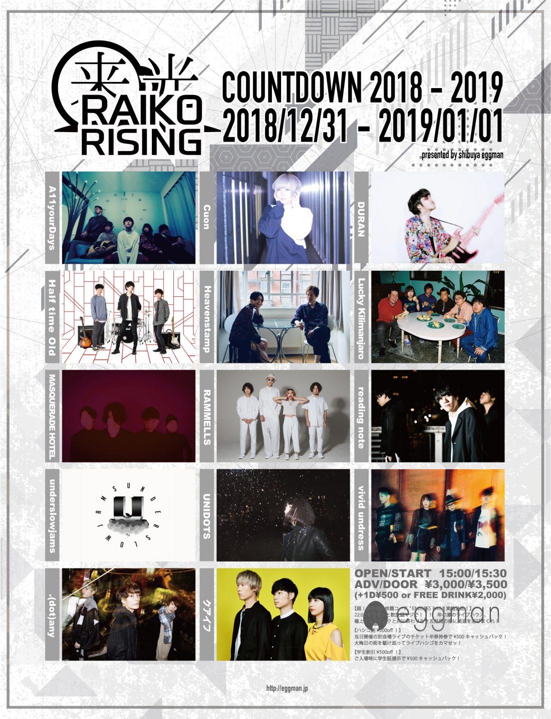 flyer_181231_2